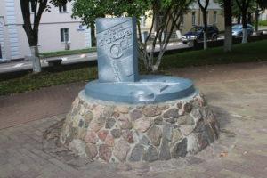 Omaggio alla lettera U dell'alfabeto cirillico