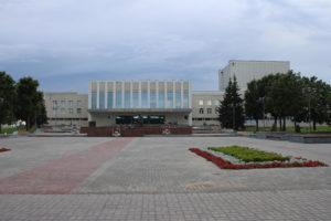 Palazzo Regionale della Cultura