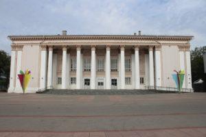 Palazzo della Cultura di Grodno
