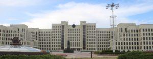 Panoramica del Palazzo del Governo