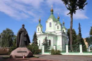 Panoramica del Santo e della Cattedrale