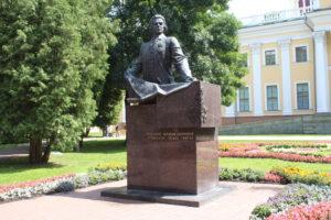 Per Nikolai Petrovich Rumyantev