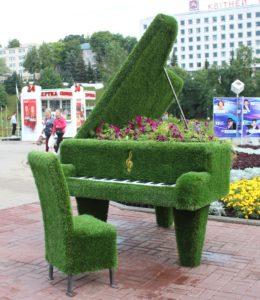Pianoforte di erba