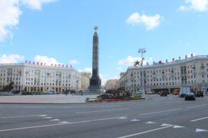 Piazza della Vittoria - panoramica