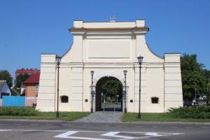 Slutskiye Gate
