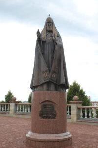 Statua di Alessio II°