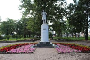Statua in un parchetto