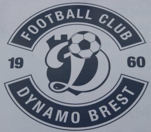 Stemma della Dinamo Brest