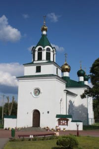 Trinity Church - fronte