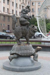 Vicino al Belarusian State Circus - 2