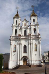 Voskresenskaya Church - fronte