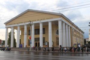 Yakub Kolas National Academic Drama Theatre