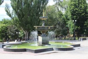 Fontana in Piazza della Cattedrale