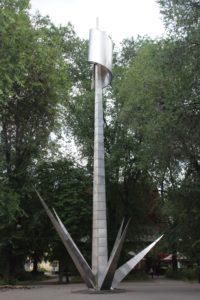 Monumento alla Prima Mayavka