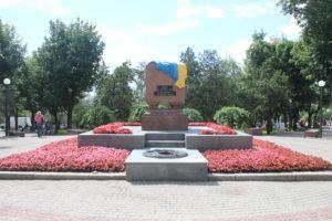 Monumrnto agli Eroi per l'indipendenza dell'Ucraina