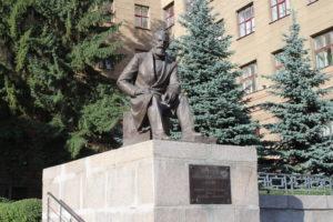 Alexander Lyapunov