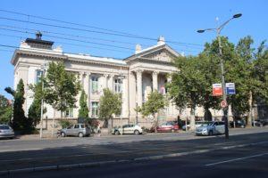 Biblioteca Universitaria Svetozar Markovic