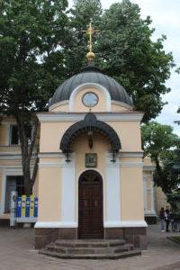 Cappella dell'Arcangelo Michele