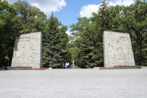 Complesso Memoriale della Gloria - ingresso