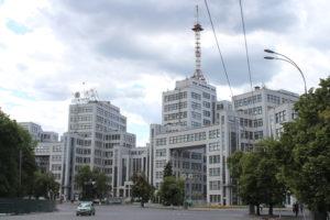 Derzhprom - scorcio