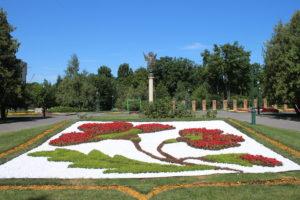 Esempio di decorazione del Parco
