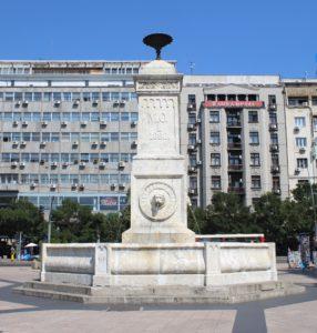 Fontana Terazije
