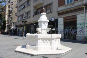 Fontana del Gallo Rosso