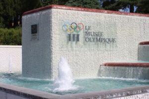 Fontana del Parco Olimpico - dettaglio