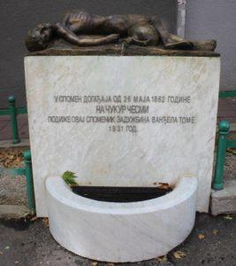 Fontana di Cukur