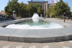 Fontana in Piazza Nikola Pasic - 2