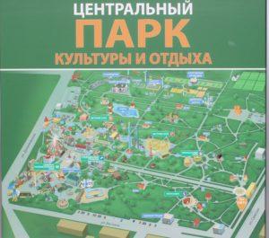 Gorky Park - la mappa