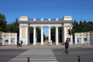 Gorky Park - uno degli ingressi