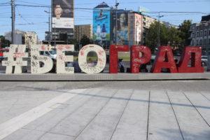 I Love Beograd