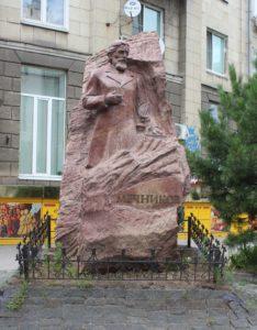 In onore di Ilya Mechnikov