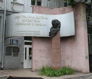 Kharkiv Municipal Gallery