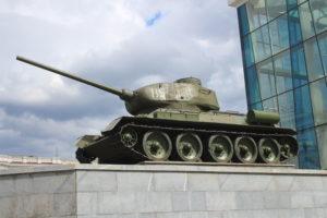 Memoriale al Mark-V