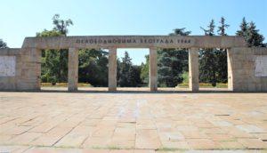 Memoriale per i Liberatori di Belgrado nella 2da guerra mondiale - 1