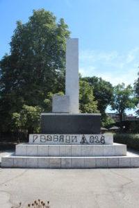 Memoriale per le vittime dell'esplosione del 5 giugno 1945