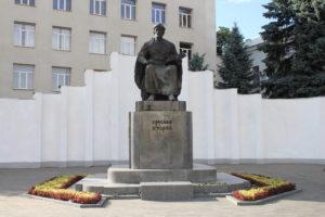 Monumento a Yaroslav Mudrii