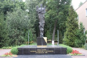 Monumento ai Poliziotti Caduti
