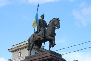 Monumento ai fondatori di Kharkiv