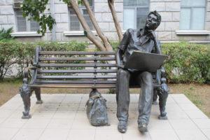 Monumento allo Studente Programmatore