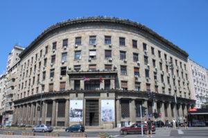 Museo Storico di Serbia