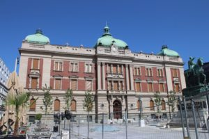 Museo Nazionale Serbo