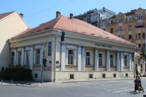 Museo Pedagogico