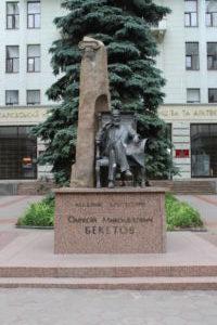 Omaggio ad Aleksey Nikolayevich Beketov