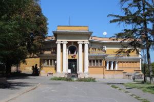 Padiglione Artistico Cvijeta Zuzoric e Fontana Budenje