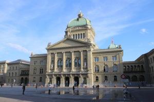 Palazzo Federale - vista laterale