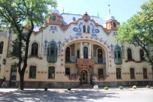 Rahichle Palace