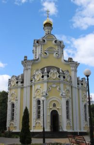Tempio dell'Icona di Dio